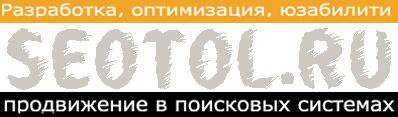 photo site seotol